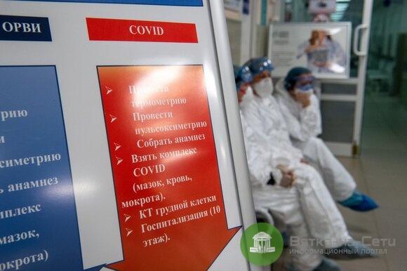 17 случаев смерти пациентов с коронавирусом зафиксировано в России. Статистика за последние сутки