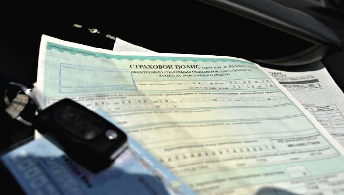 ОСАГО: эксперты советуют выбирать надежные страховые компании