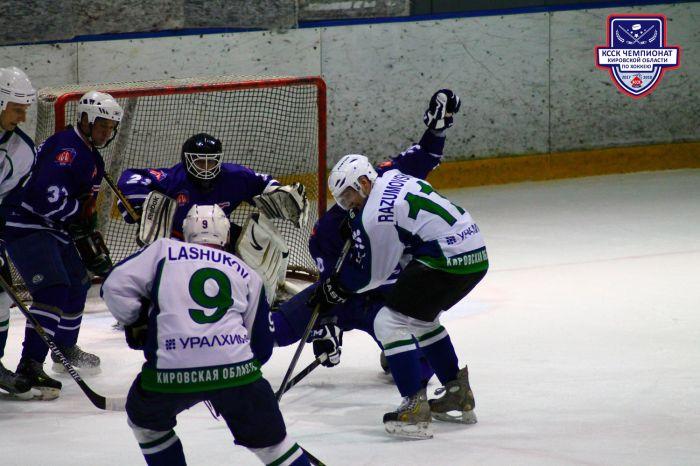 11 ноября в Кирове стартует Чемпионат области по хоккею