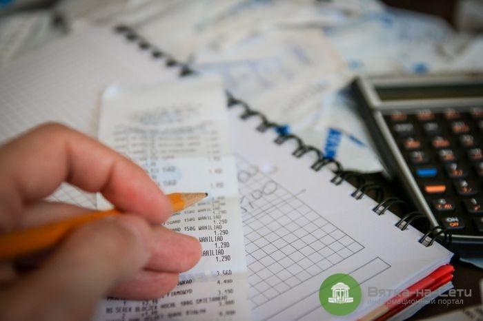Опубликован налоговый календарь на 2020 год