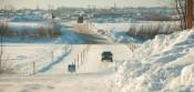 Ледовое сообщение с населенными  пунктами уже готовят в Кировской области