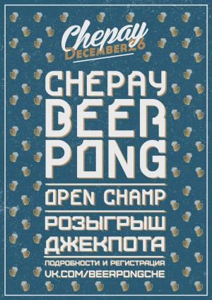 BEER PONG CHEPAY OPEN CHEMP