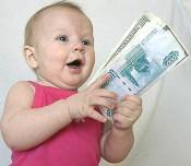 Социальные выплаты в Кировской области будут проиндексированы в новом году