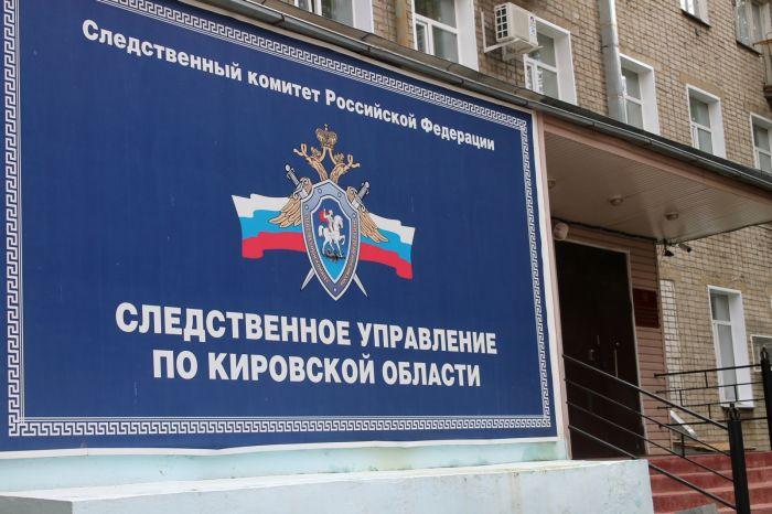 На главного бухгалтера «Кировского машзавода 1 Мая» возбудили уголовное дело
