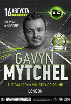 Gavyn Mytchell (London, UK)