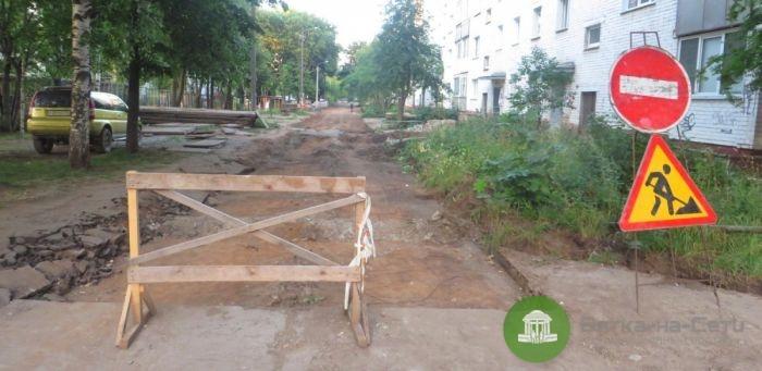 В Кирове отремонтируют 24 двора