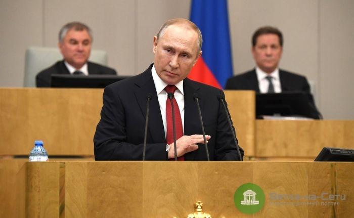 В.В. Путин сможет оставаться Президентом России до 2036 года? Если поправки будут одобрены Конституционным судом и всенародным голосованием.