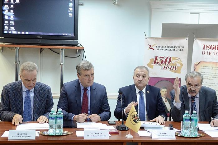 Игорь Васильев возглавит кировское отделение Российского военно-исторического общества