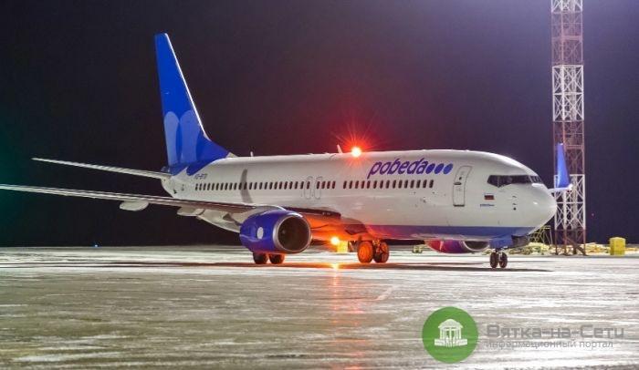 """""""Победа"""" откроет своё представительство в кировском аэропорту"""