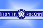 В Кирове ограбили отделение «Почты России»
