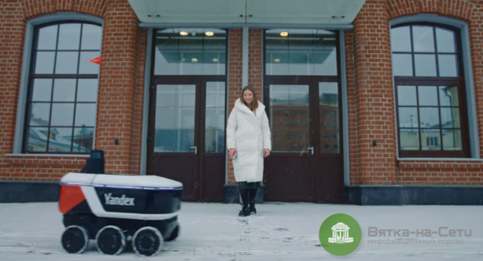 Робот от Яндекса доставляет посылки Беру (Видео)
