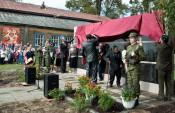 В селе Карино открыта Стена памяти