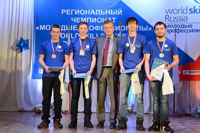 В Кировской области пройдёт III региональный чемпионат «Молодые профессионалы»