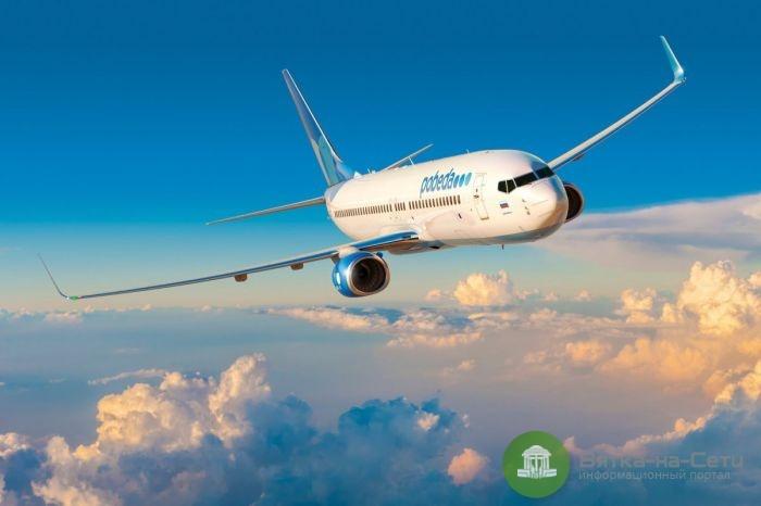 Победилово откроет новые рейсы в Москву и Санкт-Петербург