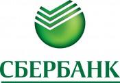 Количество устройств самообслуживания Сбербанка в г. Кирове выросло более чем на 30%