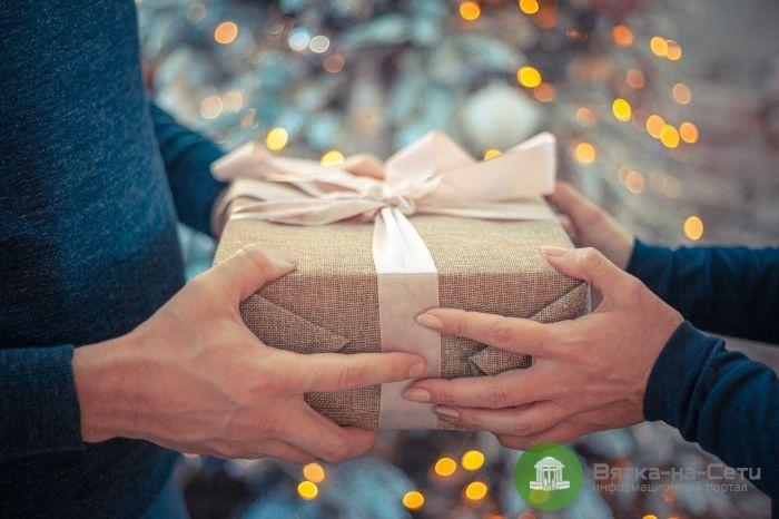 Подарки Любимому: супругу, жениху, любовнику