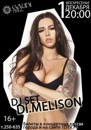 DJ SET Дианы Мелисон