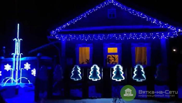 Житель Котельнича создал световое шоу во дворе своего дома (видео)
