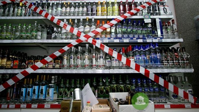 1 сентября запрещена розничная продажа алкоголя