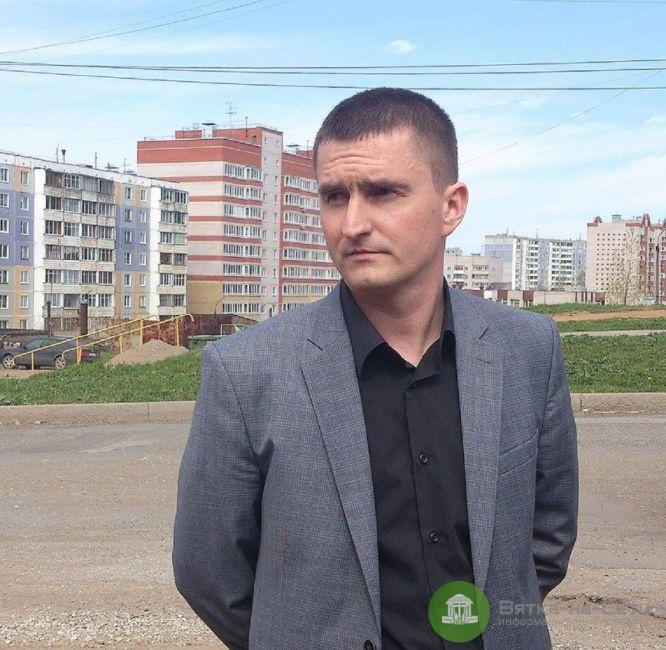 В Кирове назначен новый начальник департамента городского хозяйства