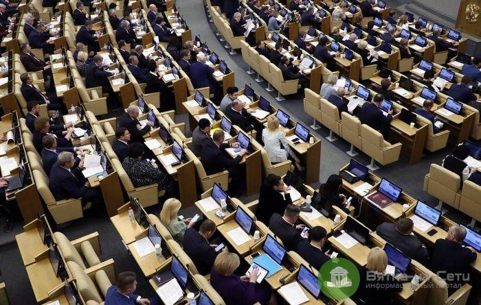 Госдума приняла закон об уголовной ответственности за нарушение карантина: срок лишения свободы составит до 7 лет