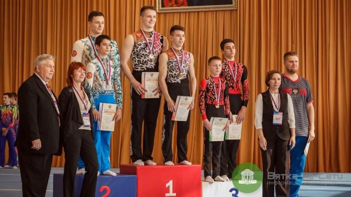 Кировские акробаты завоевали золото Первенства России