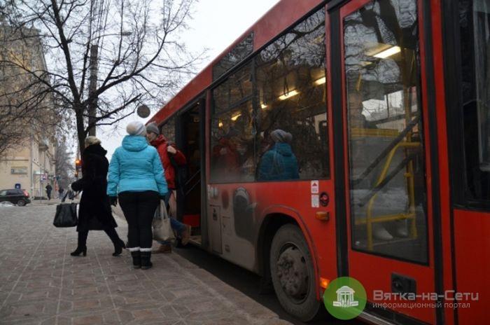Автобусы в Кирове будут ходить по ночам