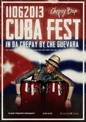 Cuba Fest