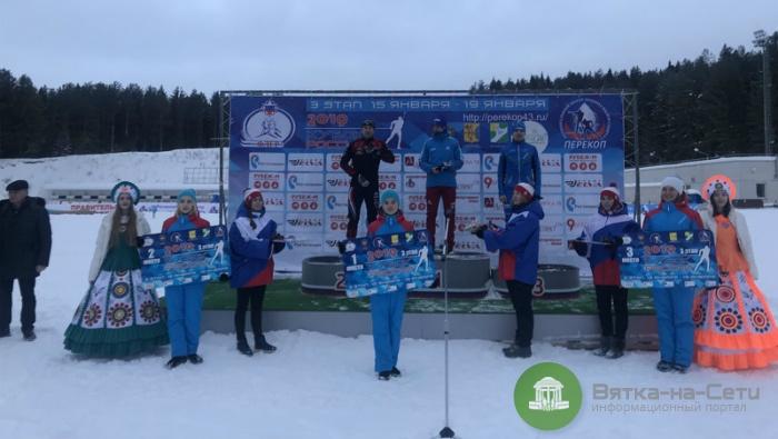 Кировчанин стал лидером по итогам трех этапов Кубка России по лыжным гонкам