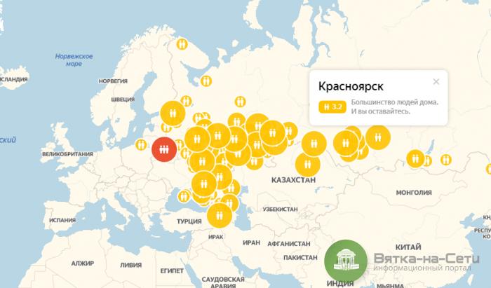Индекс самоизоляции от Яндекса. Поисковик представил новый индикатор активности в больших городах