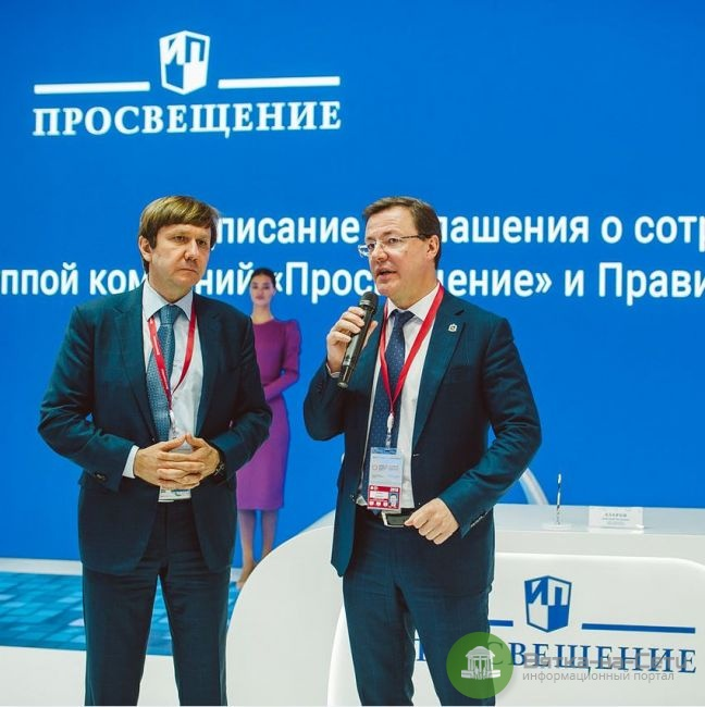"""""""Издательство Просвещение"""" планирует внедрять инвестиционную модель в систему образования"""