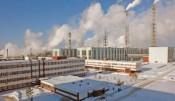 ОАО «ЗМУ КЧХК» - крупнейший налогоплательщик Кировской области