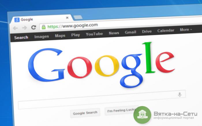 Что нужно знать о покупке домена?