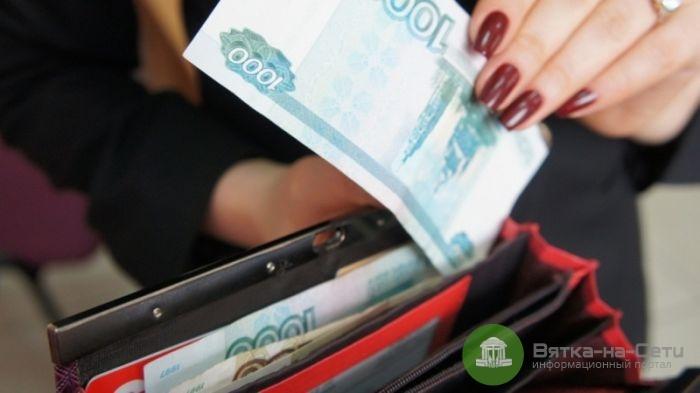 В Кирсе бухгалтер украла у работодателя 1 млн рублей, чтобы выплатить кредиты