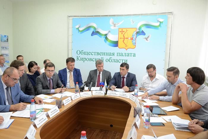 Публичная палата Кировской области выберет нового секретаря