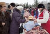 Ярмарка «Мир продуктов»