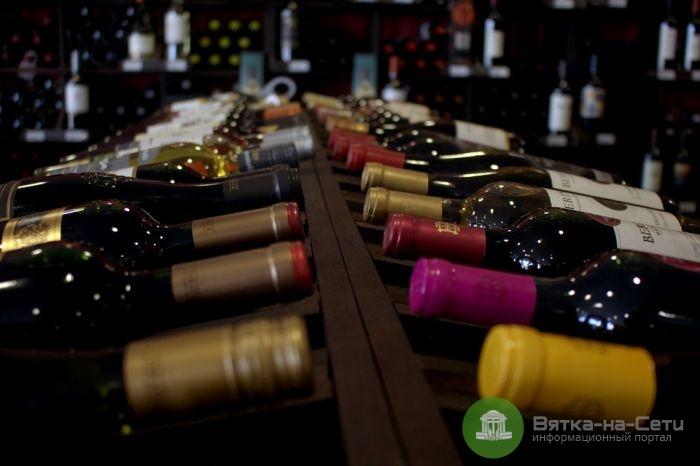 Минсельхоз рассмотрит вопрос о разрешении наружной рекламы некоторых видов вина