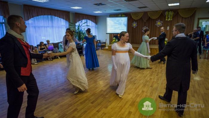 В библиотеке им. Пушкина пройдет традиционный весенний бал