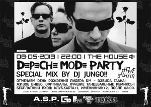 Depeche Mode party!