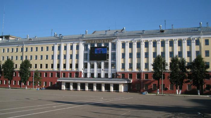 Минпром региона и ВятГУ подписали соглашение о сотрудничестве