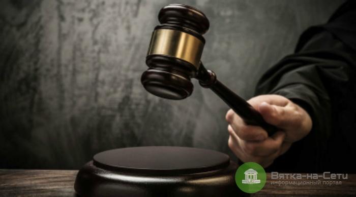В Нолинском районе осудили мужчину, истязавшего своего сына