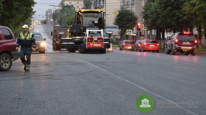 Названы дороги, которые отремонтируют в Кирове в 2020 году