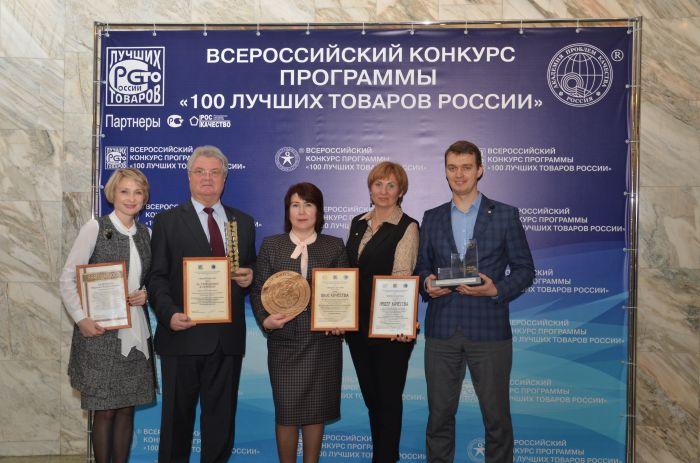 Филиал «КЧХК» удостоен приза «Лидер качества»