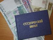 386 кировских студентов федеральных государственных вузов будут получать стипендии Правительства области