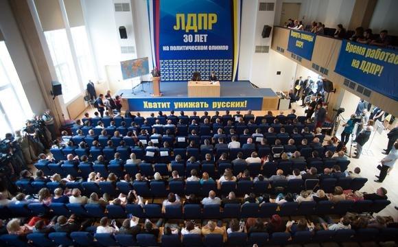 ЛДПР определилась с кандидатами в Госдуму от Кировской области