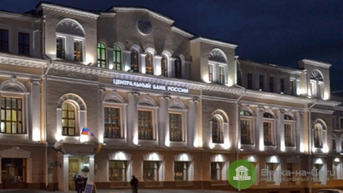 В кировском отделении Банка России пройдет «Ночь музеев»
