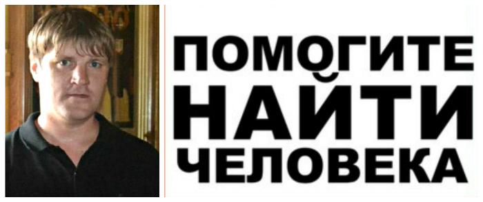 В Кирове пропал 36-летний мужчина