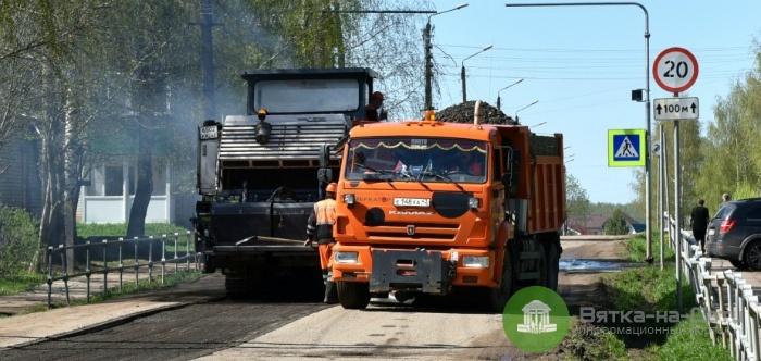 В Кирове ремонтируют 16 участков дорог