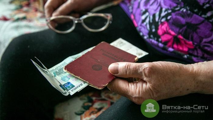Размер реальных пенсий в России сократился впервые за три года