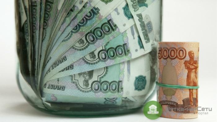 Пенсионерка из Кировской области отдала цыганке 1,2 млн рублей, которые хранила в банках в земле